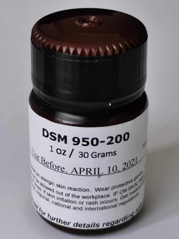 光纖涂覆膠水DSM950-200